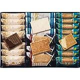 お菓子 人気商品 シュガーバターの木 秋冬限定ヘーゼルショコラ入り 詰合せ 4種25袋入り(SB-CO)ラッピング済