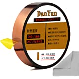 DanYun 耐熱テープ 高温テープ ポリイミド 15mm広さ 33m長さ 粘着テープ 絶縁耐熱テープ カプトン テープ 接着剤テープ 昇華テープ アンバー色 電子基板 マスキング 保護 高耐熱テープ クリーニングクロス付き