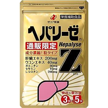 【5回分】ヘパリーゼZ 3粒×5袋