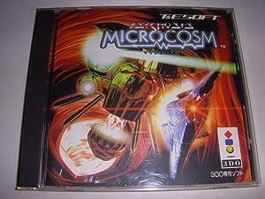 マイクロコズム 【3DO】