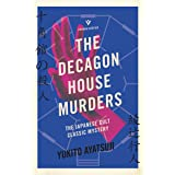 The Decagon House Murders (Pushkin Vertigo Book 32)