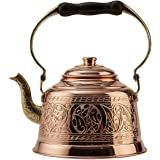 DEMMEX 2017 Heavy Gauge 1mm Thick Hammered Copper Tea Pot Kettle Stovetop Teapot (1.6-Quart - Engraved)
