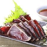 明神水産 藁焼き鰹たたき (約450g) 小分けセット[Y-1]