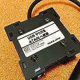ATARIマウス対応パソコン(MSX FM-77 FM-TOWNS PC-8801)へUSBマウスを接続する変換機 USBMouse to ATARIMouse Comverter