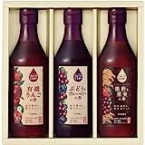内堀醸造 フルーツビネガー3本セット(有機りんご・ぶどうとブルーベリー・黒酢と果実)