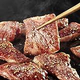 牛肉 焼肉 タレ漬け カルビ 1kg バーベキュー 牛モモ (黒毛和牛A4~A5等級 牛脂入り)