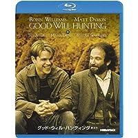 グッド・ウィル・ハンティング/旅立ち [Blu-ray]