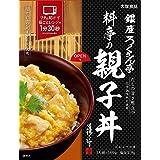 大塚食品 銀座ろくさん亭 料亭の親子丼 180g ×5個