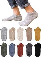 BECASO(ビーカソ) 靴下 メンズ フットカバー くるぶしソックス くるぶし靴下 浅履き 脱げない 綿 24-28cm 6-10足セット