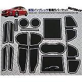 【1年保証/取説付】2016.10- 新型インプレッサ スポーツ/G4 (IMPREZA) 専用インテリアラバーマットVer2 【白/蓄光】 /ドアポケットマット スバル・SUBARU(GT2/GT3/GT6/GT7/GK2/GK3/GK6/GK7型