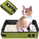 SEHOO折り畳み可能 猫のトイレ 大型 携帯便利 ポータブルトイレ ペット用品 車載にも適用 撥 水 収納可能 消臭(Sグリーン)