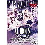 METALLION(メタリオン) vol.51 2014年 08月号