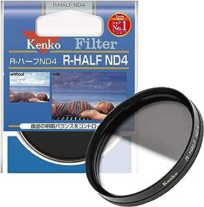 Kenko NDフィルター R-ハーフ ND4 52mm 光量調節用 352632