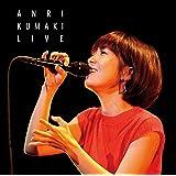 """熊木杏里 LIVE """"ホントのライブベスト版 15th篇"""" ~An's Choice~【LIVE CD】(CD)"""