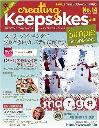 CK クリエイティング キープセイクス ウィズ シンプル スクラップブックス Vol.14