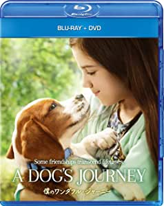 【Amazon.co.jp限定】僕のワンダフル・ジャーニー ブルーレイ+DVD(非売品プレスシート付) [Blu-ray]