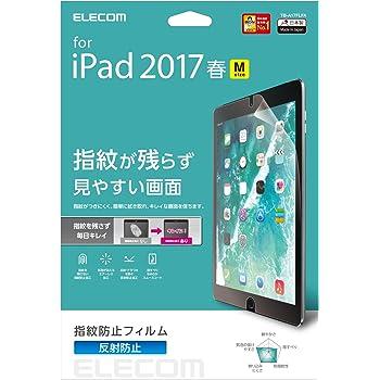 エレコム iPad フィルム iPad Pro 10.5 2017年モデル 指紋防止 気泡が目立たなくなるエアーレス加工 反射防止 TB-A17FLFA
