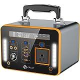 ポータブル電源 iClever 135000mAh/500Wh ポータブル電源 大容量 500W 家庭用蓄電池 PSE認証済み 三つの充電方法 ソーラー充電 AC/DC/USB/Type-c出力 急速充電QC3.0 ポータブルバッテリー 液晶大画面表