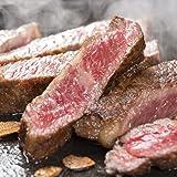 牛肉 サーロインステーキ 1kg (加工肉) 黒毛和牛A4〜A5ランクの牛脂注入し柔らくてジューシーな食感 !! バーベキューにお求め安く