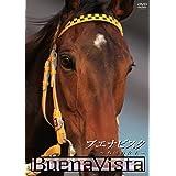 ブエナビスタ 不屈の女王 [DVD]