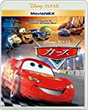 カーズ MovieNEX [ブルーレイ+DVD+デジタルコピー(クラウド対応)+MovieNEXワールド] [Blu-r…