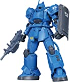 ガンプラ HG 機動戦士ガンダム THE ORIGIN MS-04 ブグ(ランバ・ラル機) 1/144スケール 色分け済…
