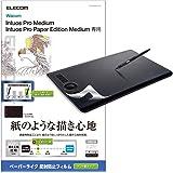 エレコム ワコム 液タブ 液晶ペンタブレット Wacom Intuos Pro medium フィルム ペーパーライク ケント紙 (ペン先の磨耗を抑えたい方向け) 日本製 TB-WIPMFLAPLL