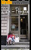 プラハのカフェの長い一日 ~ Café around the world Vol.1 ~ 世界カフェ紀行 【プラハ】