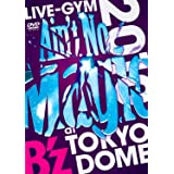 "B'z LIVE-GYM 2010 ""Ain't No Magic"" at TOKYO DOME [DVD]"