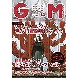 ゲームマスタリーマガジン第14号