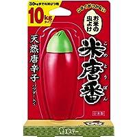 米唐番 米びつ用防虫剤 10kgタイプ (日本製) 45g