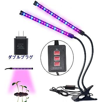 植物育成LEDライト タイミング機能植物led、USB ダブルチュープ、360°角度及び高さ調整可能、クリップ式、タッチスイッチの強度変換・自由に調整可、ガーデン温室 オフィス用及び屋内育成植物に不可欠(付き 1*ソケットアダプタ)