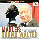 マーラー:交響曲第2番「復活」(期間生産限定盤)