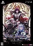 Death end re;Quest 2 Death end BOX - PS4 【特典】描き下ろしイラスト使用のオリジナル収納BOX、ビジュアルアートワーク:1冊、オリジナルサウンドトラック & 素材データ集CD:2枚、ビジュアルアートポスター:3枚 同梱
