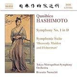 Hashimoto: Symphony No. 1 / Symphonic Suite