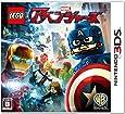 LEGO(R)マーベル アベンジャーズ - 3DS