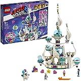 レゴ(LEGO) レゴムービー わがまま女王の「あんまり意地悪じゃない」スペース寺院 70838 ブロック おもちゃ 女の子 男の子