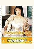白鳥慶子 Premium Collection 2  [DVD]