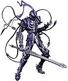 Fate/Grand Order バーサーカー/ランスロット アクションフィギュア ノンスケール ABS&PVC製 塗装…