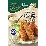 雪和食品 からだシフト 糖質コントロール パン粉(もち麦入り) 100g×10袋