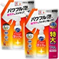 【Amazon.co.jp 限定】【まとめ買い】キュキュット クリア泡スプレー 食器用洗剤 オレンジの香り 詰め替え 720ml×2個