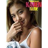 【デジタル限定】KAREN写真集「ある意味NUDE」 週プレ PHOTO BOOK