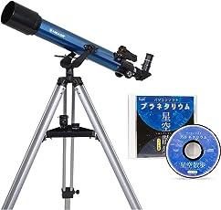 MEADE 天体望遠鏡 AZM-70 プラネタリウムソフトセット口径70mm 焦点距離700mm アクロマート屈折式 フォーク式経緯台 003473