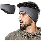 BEACE 防寒 防風 イヤーウォーマー ヘッドバンド 耳あて 耳当て 耳マフラー 自転車 ランニング 装備 日常用品…