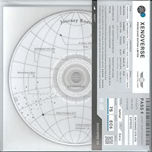 XENOVERSE(Prerelease Edition) - A/W2012
