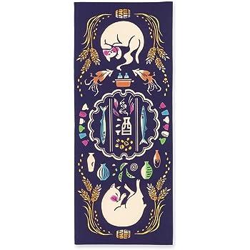 kenema 手ぬぐい 趣味道楽/酔い猫 36×90cm 注染手拭い 50066