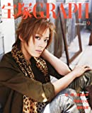 宝塚 GRAPH (グラフ) 2013年 09月号 [雑誌]