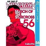 BLEACH モノクロ版 56 (ジャンプコミックスDIGITAL)