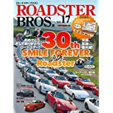 ROADSTER BROS. (ロードスターブロス) Vol.17 (Motor Magazine Mook)
