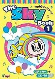 The Sky Book(1)